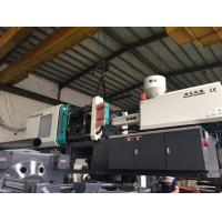 Buy cheap 290 Ton Plastic Mould Making Machine / Injection Plastic Molding Machine from wholesalers