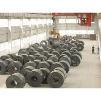 Quality Q195, Q215, Q235, Q345, A36, SPHC, SS400, ST37.2, ST52.3 Hot Rolled Steel Coils / Coil wholesale