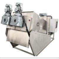 China Large Capacity Sludge Drying Equipment Steam Heating Disc Plate Dryer on sale