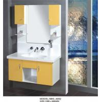 Quality 96 X 45 / cm bathroom wall mounted cabinets , yellow flush painted bathroom cabinets wholesale