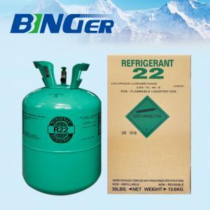 Quality Refrigerant gas r22 wholesale