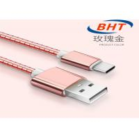 Quality Metal Coiled Flexible Apple Iphone Charger Cord 5v Nylon Braided USB2.0 Connector wholesale