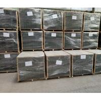 Buy cheap Best Price Magnesite Chrome Refracotry Brick for Glass Kiln Furnace product