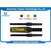 Quality Security Body Checking Scanner , Hand Wand Metal Detector UMD150 Waterproof wholesale