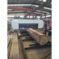 Quality China Wood Bandsaw Heavy Duty Horizontal Band Sawmill Wood Cutting Band Saw For 2.5m log wholesale