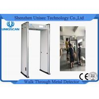 Quality Ub700 High Sensitive Walk Through Metal Detector With Network Function , 7 Inch Lcd Screen wholesale