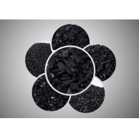 Quality High Purity Coconut Shell Granular Activated Carbon For Drinking Water Treatment wholesale