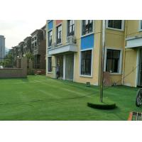 Quality Green Healthy Decorative Artificial Grass False Turf Long Life Expectance wholesale