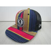 China 6 panel embroidery flat peak baseball cap with colorful strip canvas  and mesh on sale