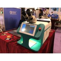 Quality Intelligent Control Laser Soldering Machine For Jewellery / Small Laser Welding Equipment wholesale