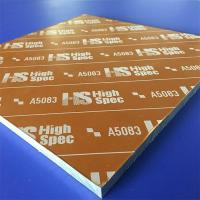 Quality High Precision Cast Aluminum Plate ACP 5080 Aluminum Sheet 5083 Ultra Smooth Surface wholesale