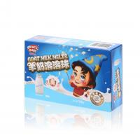 Milk Melts Packing Paperboard Box Colorfully Printed Matte Lamination Cardboard Box Packaging with Embossing