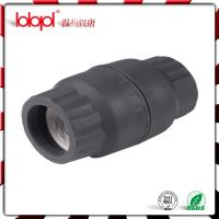 Buy cheap plastic pp irrigation fittings of mcrioduct accessories 20/32/40/50mm product
