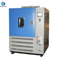 Quality ISO-4892-2 standard PVC pipe xenon lamp aging test chamber price wholesale