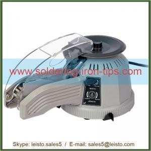 Quality ZCUT-2 Carousel Tape Dispenser Automatic Tape Dispenser wholesale