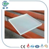 6.38mm Ultra clear Extra clear super Clear Laminated Glass Panels with CE and