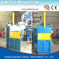 Buy cheap Automatic Bottle Baling Machine, Vertical Hydraulic Press Baler Machine from wholesalers
