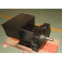 China 30kva 3000RPM Three Phase Brushless Alternator Generator Stamford on sale