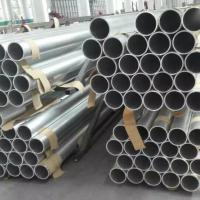 Quality Rustproof Aluminium Alloy Tube Lightweight Mill Finished Surface Treatment wholesale
