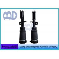 Quality 37116757501 37116757502 BMW Air Suspension / BMW X5 Shock Absorbers wholesale