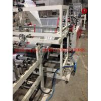 Quality String Ribbon Rolled Garbage Plastic Bag Making Machine Microcomputer Control wholesale