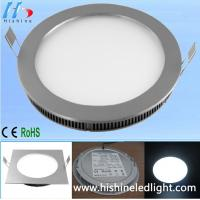 Cheap Fashional design Energy Saving light Dimmable LED Lights 12W / 24W with switch for sale