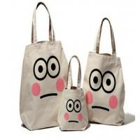 China image non woven bag non woven promotional bag foldable tote bag with snap closure on sale