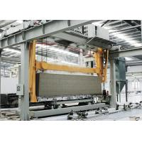 Quality Fireproof Autoclaved Aerated Concrete Fly Ash Brick Manufacturing Machine wholesale