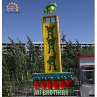 Quality Outdoor Kids Amusement Ride Frog Hopper Jumping Rides ISO Approved wholesale