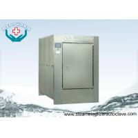 Quality Floor standing Hospital CSSD Sterilizer 450 Liter For Surgical Instruments wholesale
