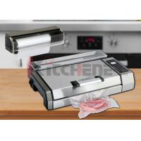 Cheap Automatic Vacuum Sealers For Food Storage  for sale