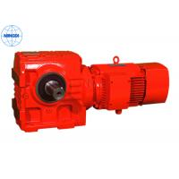 Quality R Series 0.18 - 160kw Helical Reducer Gear Box with Flange Mounted For Textile wholesale