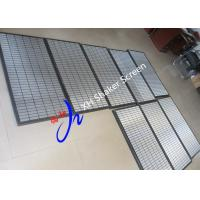 China Plastic Frame Swaco Mongoose Shaker Screens With Fine Mesh For Shale Shaker on sale
