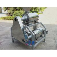 Quality Skin Separator Automatic Peeling Machine To Squeezed The Juice 0.1-0.5t/H wholesale