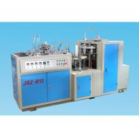 China Disposable Automatic Paper Cup Machine on sale