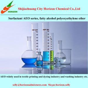 Buy cheap Allyl alcohol polyoxyethylene ether 8EO,AEO 8 from wholesalers