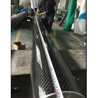 Quality 400mm big diameter 4m length carbon fiber tube rod shaft for paper industry printing etc wholesale