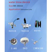 Cheap Water Blow device(Size:Ф4-30mm) for sale