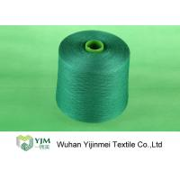 Quality Dyed Polyester Yarn Semi Finished Yarn Material For Manufacturing Sewing Thread wholesale