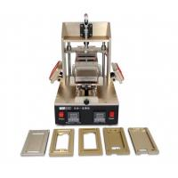 Quality TBK 5 In 1 Cell Phone Repair Tools Equipment LCD Repair Frame Laminating Machine wholesale