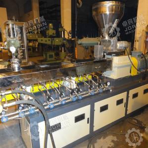 Buy cheap PP PE mastbatch twin screw extruder machine/granulation machine/ pelletizing from wholesalers
