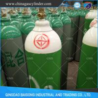 China 150bar/200bar 99.9%-99.999% Purity Medical & Industrial Use Oxygen Gas for Export on sale
