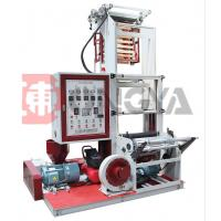 Quality Zhejiang Vinot Full Automatic Film Extruder Machine/ Extruding Machine Compound Type with LDPE Material Model No. SJ-45M wholesale