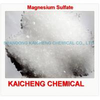 Quality Wholesale China High Quality Kieserite Fertilizer Magnesium Sulphate wholesale