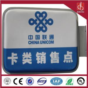 China 3D Embossed Acrylic Metal Aluminum LED Light box sign on sale