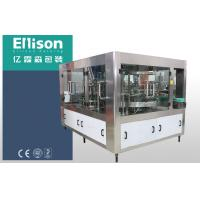 Quality Auto Red Bull Juice Soft Drink Beverage Filling Line Can Filling Machine High Speed wholesale