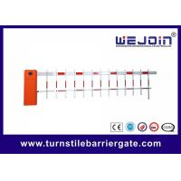 Buy cheap Smart Car Park Electric Boom Barrier Full Automatic For Freeway , Aluminium Alloy Material from wholesalers