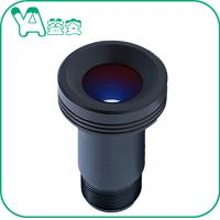 Buy cheap Starlight CCTV Camera 6mm Lens , IR Sense Infrared Surveillance Camera Lens from wholesalers