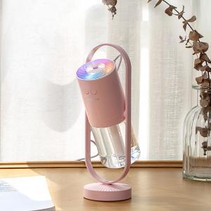 Quality Big Cup Ultrasonic Cool Mist Air Humidifier / Home Ultrasonic Humidifier 3.5w Power wholesale