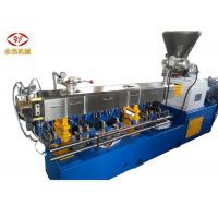 Quality Automatic Corn Starch Biodegradable & Compostable Pellet Extruder Machine 100kg/h Twin Screw Extruder CE Standard wholesale